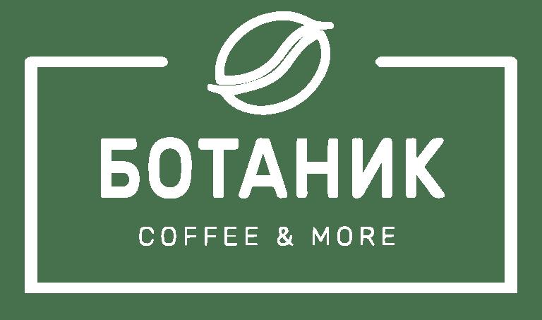 botanik-logo-01.png